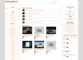 Playnewsongs.ru thumbnail