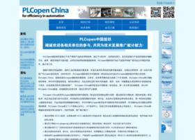 Plcopen.org.cn thumbnail