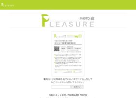 Pleasures.co.jp thumbnail