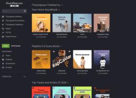 Pleer.net thumbnail