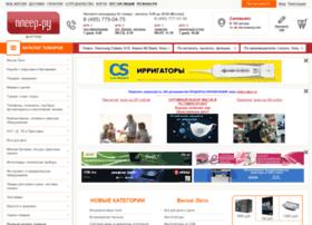 Pleer.ru thumbnail