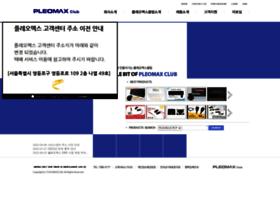 Pleomaxclub.co.kr thumbnail
