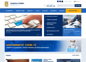 Pleven.bg thumbnail