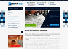 Plitka-nnov.ru thumbnail