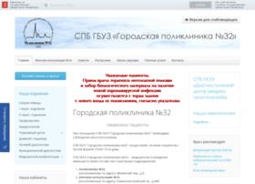 Plk32.ru thumbnail