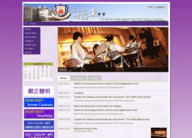 Plkchc.edu.hk thumbnail