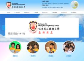 Plkcktps.edu.hk thumbnail