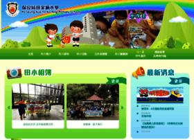 plktkp at Website Informer 保良局田家炳小學 Visit Plktkp