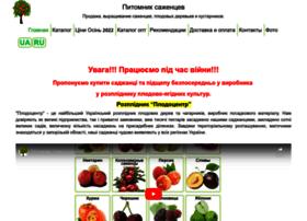Plodocenter.com.ua thumbnail