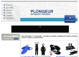 Plongeur.ru thumbnail