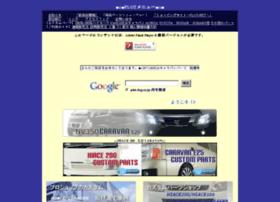 Plot-dog.co.jp thumbnail