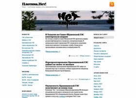 Plotina.net thumbnail