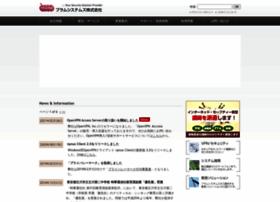 Plum-systems.co.jp thumbnail