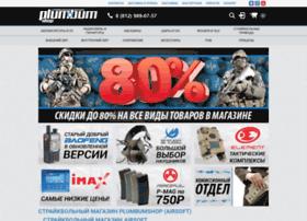 Plumbumshop.ru thumbnail