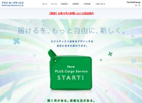 Plus-cs.co.jp thumbnail