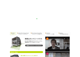 Plus-energy-house.jp thumbnail
