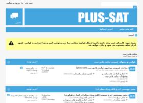 Plus-sat.com thumbnail