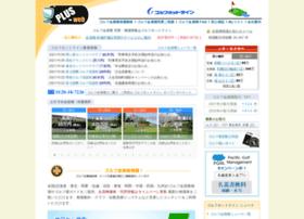 Plus-web.co.jp thumbnail