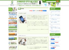 Plusmb.jp thumbnail