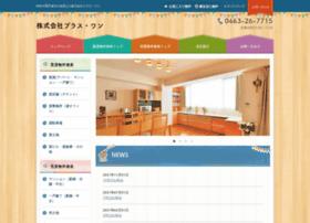 Plusone-shounan.co.jp thumbnail