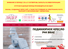 Pm-lider.ru thumbnail