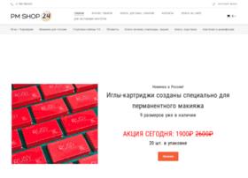 Pm-shop24.ru thumbnail