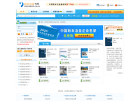 Pmbook.com.cn thumbnail