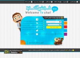 Pmc-chat.ir thumbnail