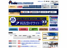 Pmda.go.jp thumbnail