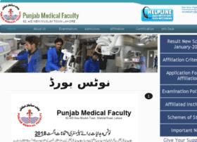 Pmf.punjab.gov.pk thumbnail