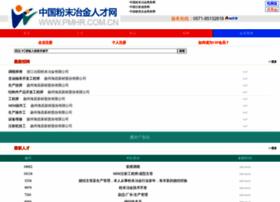 Pmhr.com.cn thumbnail