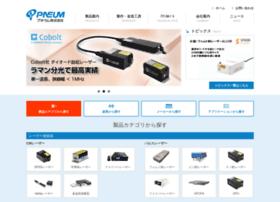 Pneum.co.jp thumbnail