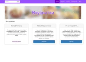 Png.oformi-foto.ru thumbnail
