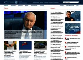 Pnp.ru thumbnail