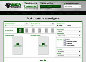 Pnt-doors.ru thumbnail
