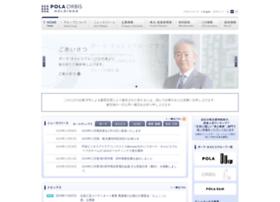 Po-holdings.co.jp thumbnail