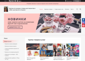 Po-nomeram.com.ua thumbnail