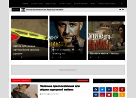 Po2l.ru thumbnail