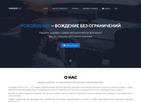 Poborov.net thumbnail