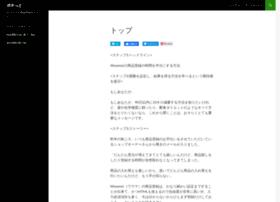 Pochitto.jp thumbnail