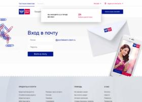 Pochtabank-client.ru thumbnail