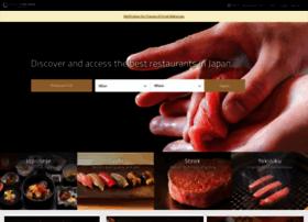 Pocket-concierge.jp thumbnail