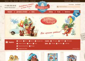 Podarki-elki.ru thumbnail