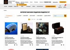 Podarki-tut.ru thumbnail