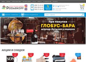 Podarkoff.com.ua thumbnail