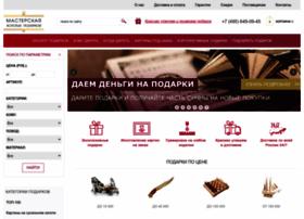 Podarok-exclusive.ru thumbnail