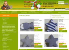 Podaryonok.ru thumbnail