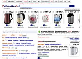 Podberi-chainik.ru thumbnail