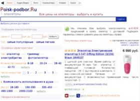 Podberi-epilyator.ru thumbnail