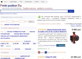 Podberi-nasos.ru thumbnail